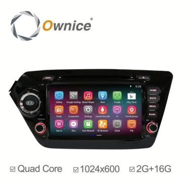 Navigation Receiver with Carplay Kia K2 RIO 2014