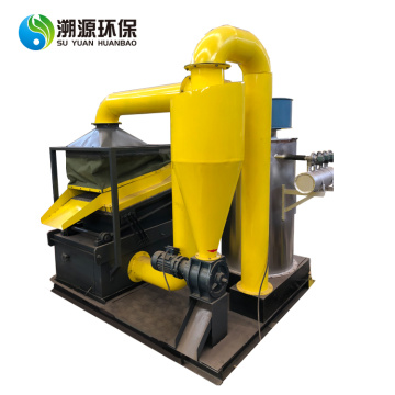 Cable Wire Granulate Cable Copper Wire Granulator Equipment