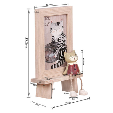Kid Lovely Animal Wooden Frame
