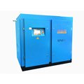 AUGUST PM Motor Variable Speed Screw Air Compressor