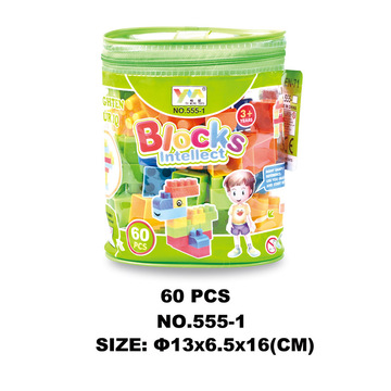 Yuming building blocks 60PCS