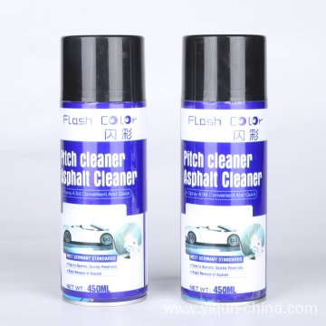 450ML Chemical Stain Remover Aerosol Pitch Cleaner Spray