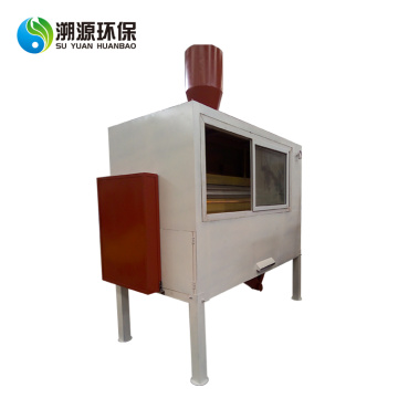 High separation rate Electrostatic Separator