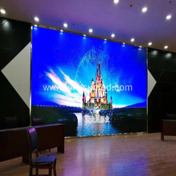 HD P1.875mm Indoor LED Screen Display Price