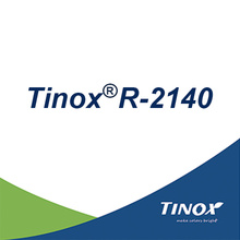 European Tinox coating grade pigment white R2140