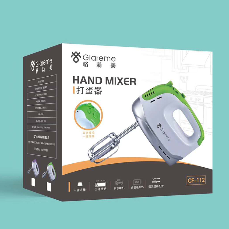 Multi-speed Hand Mixer With Turbo