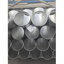 Stainless steel  Pure seamless elbow