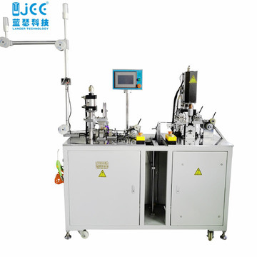 Automatic Metal Zipper Film Welding And Punching Machine