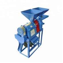 Modern rice mill machinery price in nigeria