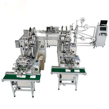 fully automatic non-woven disposable face mask machine