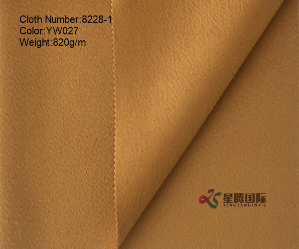 Both Sides Of High Quality Water-wave 100% Wool Fabric