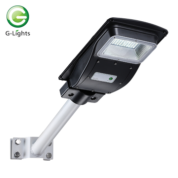 Hot sell ip65 20w all-in-one solar street light