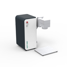 Portable laser marking machines