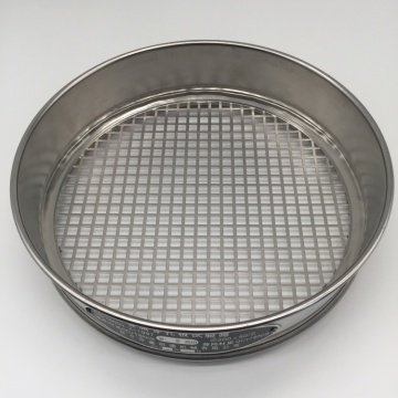 Aperture 10mm diameter 200mm and 300mm test sieve
