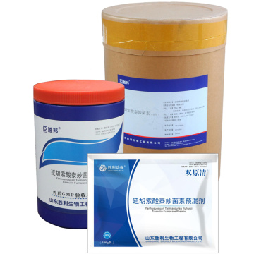 Tiamulin Fumarate Water Soluble Powder 45% for