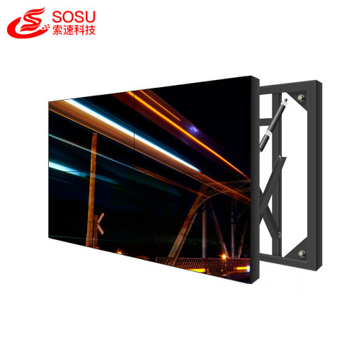 46 inch 3.5mm ultra narrow bezel video wall