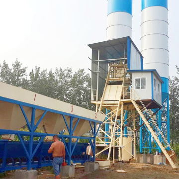 Factory direct sale products 75m3/h concrete batching plant