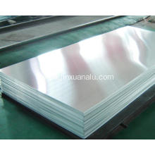 Aluminum Sheet in HENAN