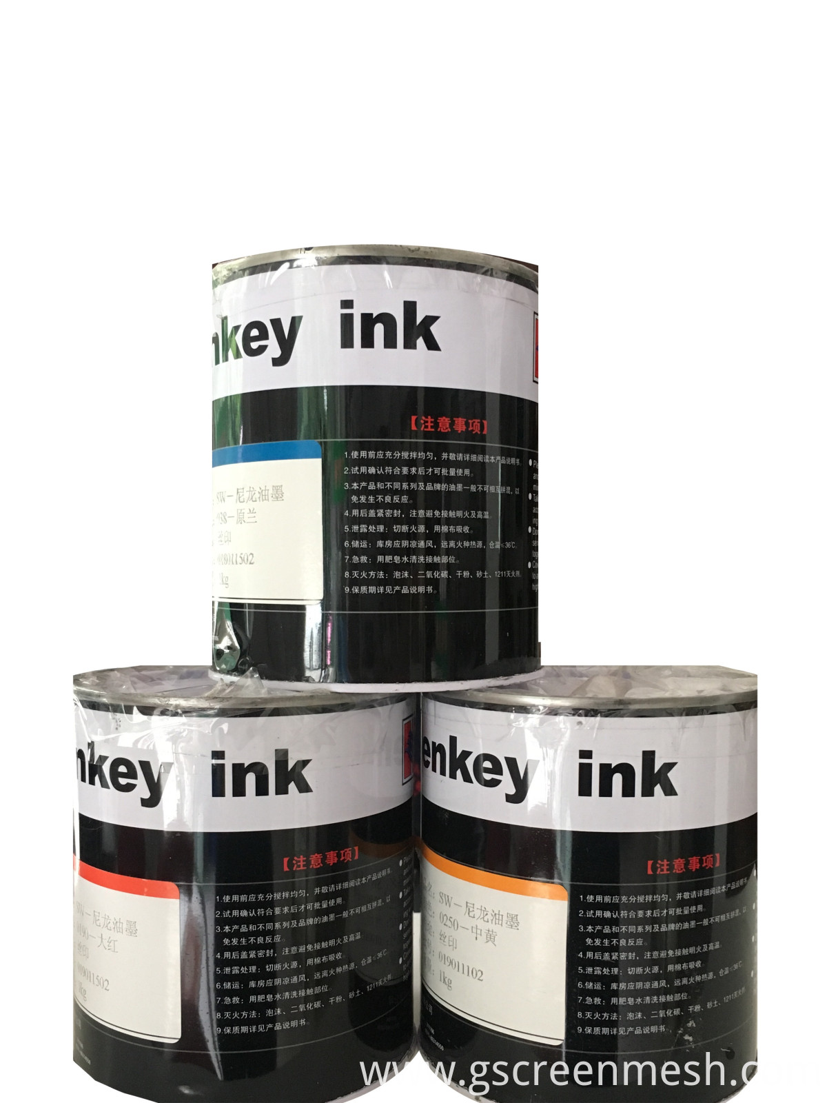 Screen Printing Ink A2