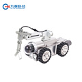 Sewer Drain Pipe Inspection Robot
