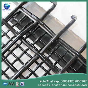 Carbon Steel Woven Wire Screens