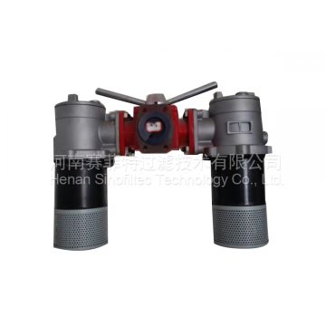 SRFB Duplex Tank Mounted Return Filter Series