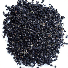 NingXia Good Class A Black Wolfberry Good Price