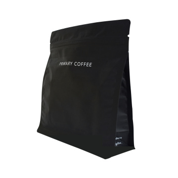 Coffee Bean Packaging Flat Bottom Side Gusset Plastic Bag