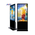43 inch indoor floor standing interactive LCD digital signage player with network version