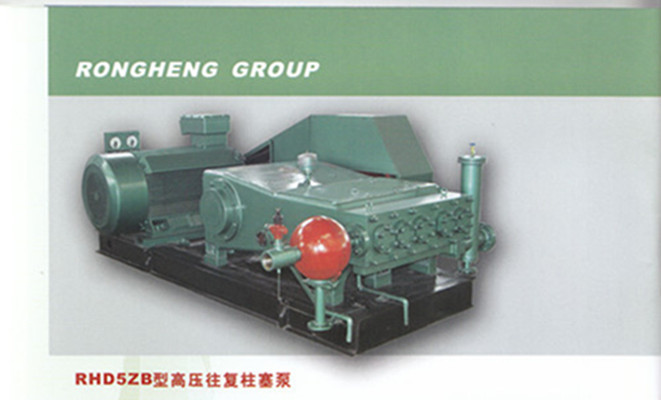 Single cylinder axial piston pump