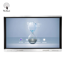 65 inches Interactive whiteboard for business