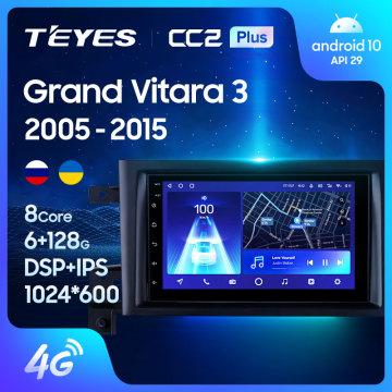 TEYES CC2L CC2 Plus For Suzuki Grand Vitara 3 2005 - 2015 Car Radio Multimedia Video Player Navigation GPS Android No 2din 2 din dvd