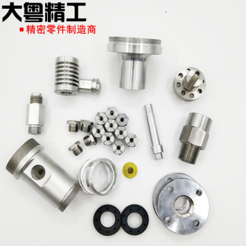 Chinese Machining Services provides CNC turning components