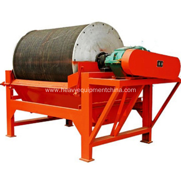 Wet Magnetic Separator For Beneficiation Of Iron Ore