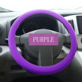 Non slip cool rubber car steering wheel cover
