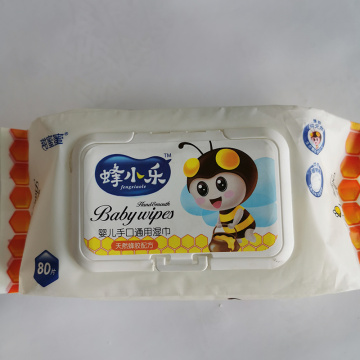 Alcohol Free Skin Friendly Sensitive Baby Wipes