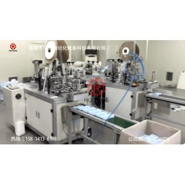 Automatic Medical Covid 19 Mask Machine Online