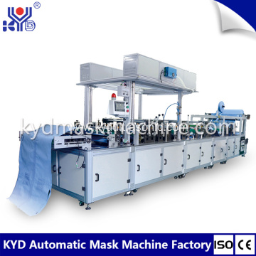Nonwoven Surgical Gowns Making Machines for Hospital