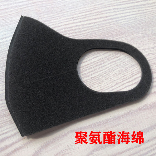 High Quality Blue Winter Face Mask Cheap