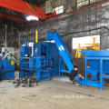 Horizontal Briquette Machine for Brass Meter Steel Metal