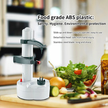 1PC New Electric Spiral Apple Peeler Cutter Slicer Fruit Potato Peeling Automatic Battery Operated Machine With Charger
