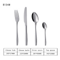 18/0 New Style Stainless Steel Flatware