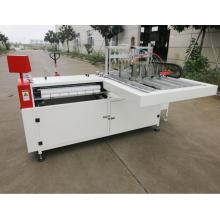PKC-800 Double-station semi-auto book case making machine
