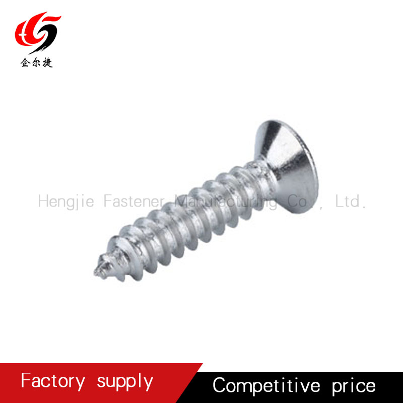 brass color drywall screw for sale