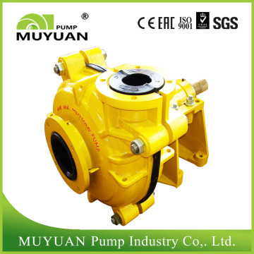 Centrifugal Horizontal Wet Crusher Slurry Pump