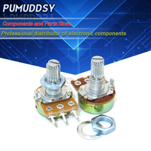 5PCS 250K ohm WH148 B250K 3pin Potentiometer 15mm Shaft With Nuts And Washers Hot