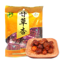 Dried Apricot in Bulk