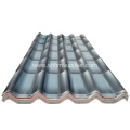 Heat Insulation Magnesium Oxide Gray Roofing Sheet