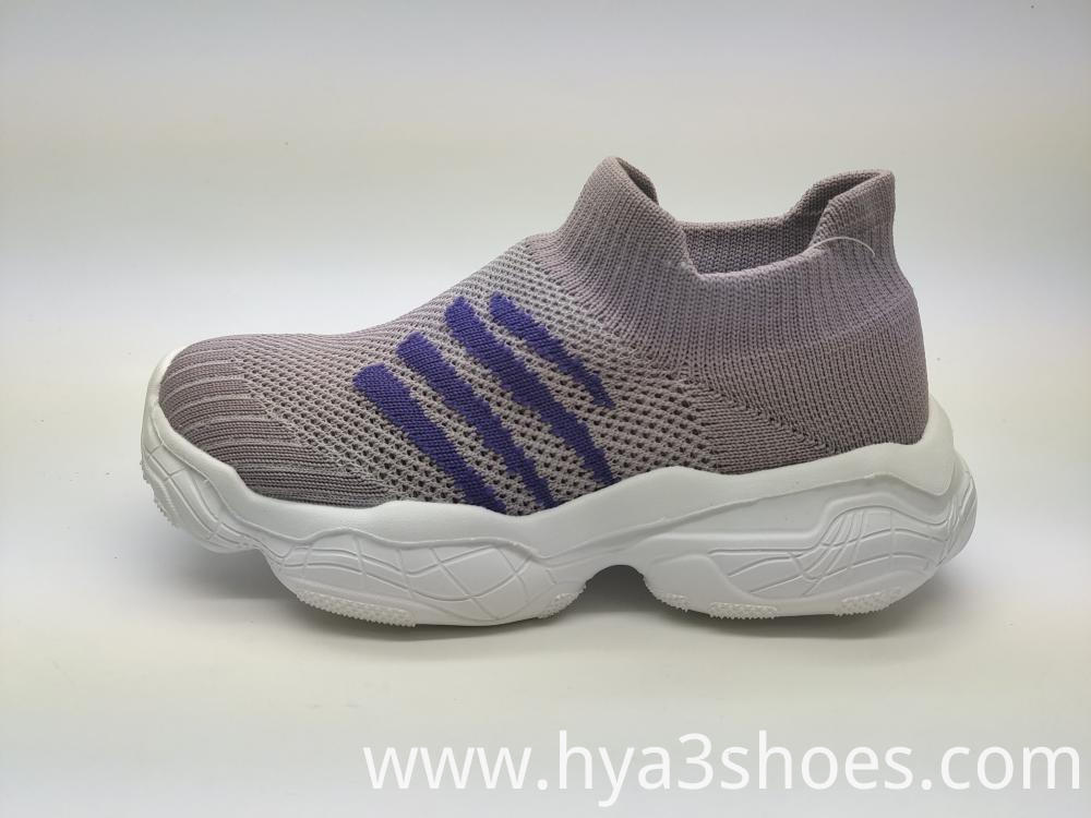Flyknit Children Shoes