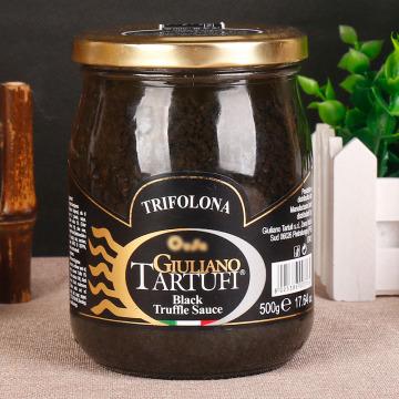 Italian Black Truffle Flavor Sauce 500g Pasta Risotto Pizza Seafood Western Sauce